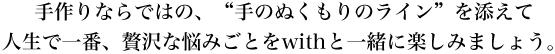 ful_txt01